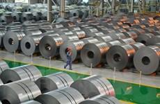 Australia suspende parcialmente investigación antidumping contra acero zincado vietnamita