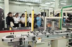 Vietnam e Israel intensifican nexos en tecnología