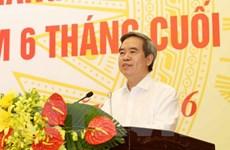 Continúa la ayuda de KOICA al desarrollo socioeconómico de Vietnam