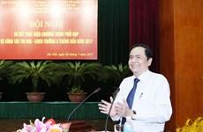 Presidente de FPV destaca las labores dedicadas a personas meritorias