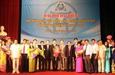 Asociación de Amistad Vietnam-Laos celebra cuarto congreso