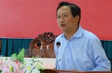 Trinh Xuan Thanh se entrega a policía vietnamita