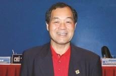 Policía vietnamita inicia procedimiento legal contra exdirectivo de Sacombank
