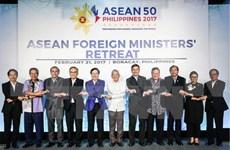 Comunidad de Política y Seguridad de ASEAN: factor importante en solución de desafíos