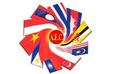 AEC confirma su papel como impulsora de cooperación e integración regional