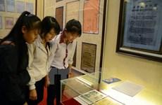 Exhiben en provincia survietnamita evidencias de soberanía nacional en el mar