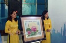 Vietnam publica colección de estampillas de la Comunidad de la ASEAN