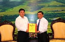 Localidades de Vietnam y China intensifican cooperación en gestión transfronteriza