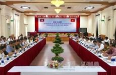 Localidades vietnamita y laosiana intensifican cooperación multifacética