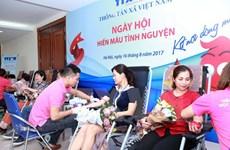 Agencia Vietnamita de Noticias se suma a programa de donación de sangre