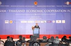 Premier vietnamita llama a inversiones tailandesas en reestructuración de empresas estatales