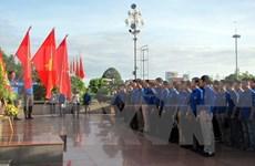 Celebran actividades con motivo al fortalecimiento de amistad Vietnam-Laos