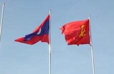 Provincias de Vietnam y Laos refuerzan cooperación