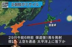 Vietnam respalda diálogo sobre situación de Península de Corea