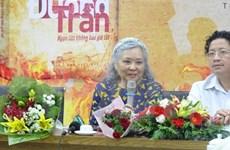 Publican autobiografía de luchadora por justicia de víctimas vietnamitas de la dioxina