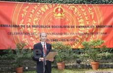 Celebran aniversario 72 del Día Nacional de Vietnam en Argentina