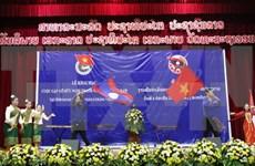 Celebrarán encuentro de amistad entre jóvenes de Vietnam y Laos
