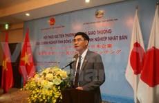Provincia sudvietnamita busca incrementar colaboración comercial con Japón