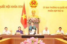Parlamento vietnamita examina proyecto de ley de cartografía