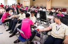 Samsung logra resultado alentador en programa de recaudación de sangre