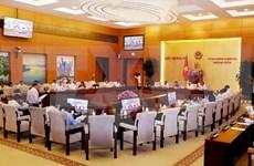 Parlamento vietnamita revisa borrador de Ley de Competencia