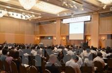 Promueven inversiones de la prefectura japonesa de Kanagawa en Vietnam