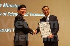 Vietnam dispuesto a ser proveedor de tecnologías y servicios en el futuro