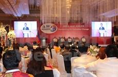 AIPA-38 respalda los esfuerzos de construcción de Comunidad de ASEAN