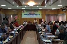 Coloquio marca mitad de siglo de reunión histórica Vietnam- EE.UU. en Bratislava
