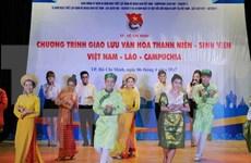 Localidad laosiana adquiere experiencias vietnamitas en organización de consejo popular
