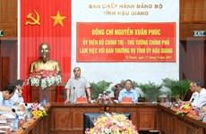Premier exhorta a provincia sudvietnamita a mejorar su entorno de inversión