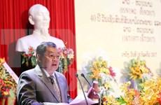 Efectúan en provincia vietnamita encuentro amistoso por 55 anivesario de nexos con Laos