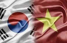 Inaugura Semana de Amistad Vietnam- Sudcorea en Ciudad Ho Chi Minh