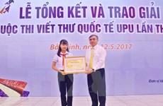Vietnam conmemora 30 años de su primera participación en concurso de Unión Postal Universal