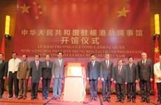 Inauguran en Da Nang el Consulado general de China