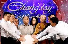 Vietnamitas aúnan esfuerzos para ayudar a personas necesitadas