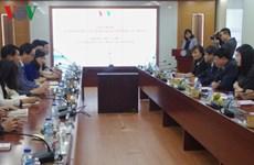 Radioemisora vietnamita y provincia sudcoreana de Gyeonggi intensifican cooperación