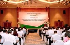 The Asian Banker: Vietcombank posee el balance más fuerte en Vietnam
