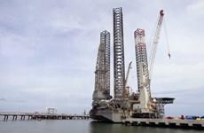 Malasia y Colombia refuerzan cooperación en exploración petrolera en América Latina