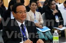 Inauguran en Laos conferencia de ASEM sobre gestión de recursos hídricos