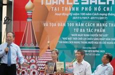 Presentan en Ciudad Ho Chi Minh libros por centenario de Revolución de Octubre