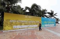 Inician en Da Nang cuarta reunión del Consejo Asesor de Negocios de APEC