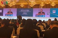 Radioemisora vietnamita recibe premio especial de ABU