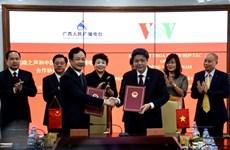 Radioemisoras vietnamita y china firman nuevo acuerdo de cooperación