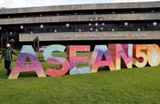 Lanzan en Malasia estándares de bonos ecológicos de ASEAN para impulsar inversiones sostenibles