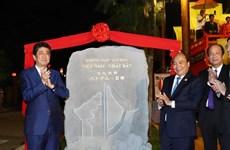 Premieres de Vietnam y Japón inauguran espacio cultural en Hoi An