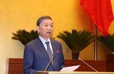 Parlamento vietnamita interpela a jefe del Tribunal Popular Supremo