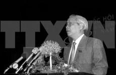 Conmemoran en Vinh Long natalicio 95 del expremier Vo Van Kiet