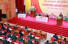 Efectúan seminario científico sobre fortalecimiento moral del Partido Comunista de Vietnam