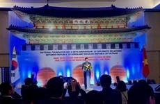 Banquete en saludo al aniversario 25 de nexos diplomáticos Vietnam-Sudcorea